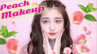 🍑ピーチメイク🍑バビメロ新作のアイシャドウを使ってPeach makeup♡