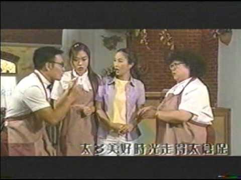 美味天王 國語版(臺版) 古天樂/張可頤/宣 萱 - YouTube