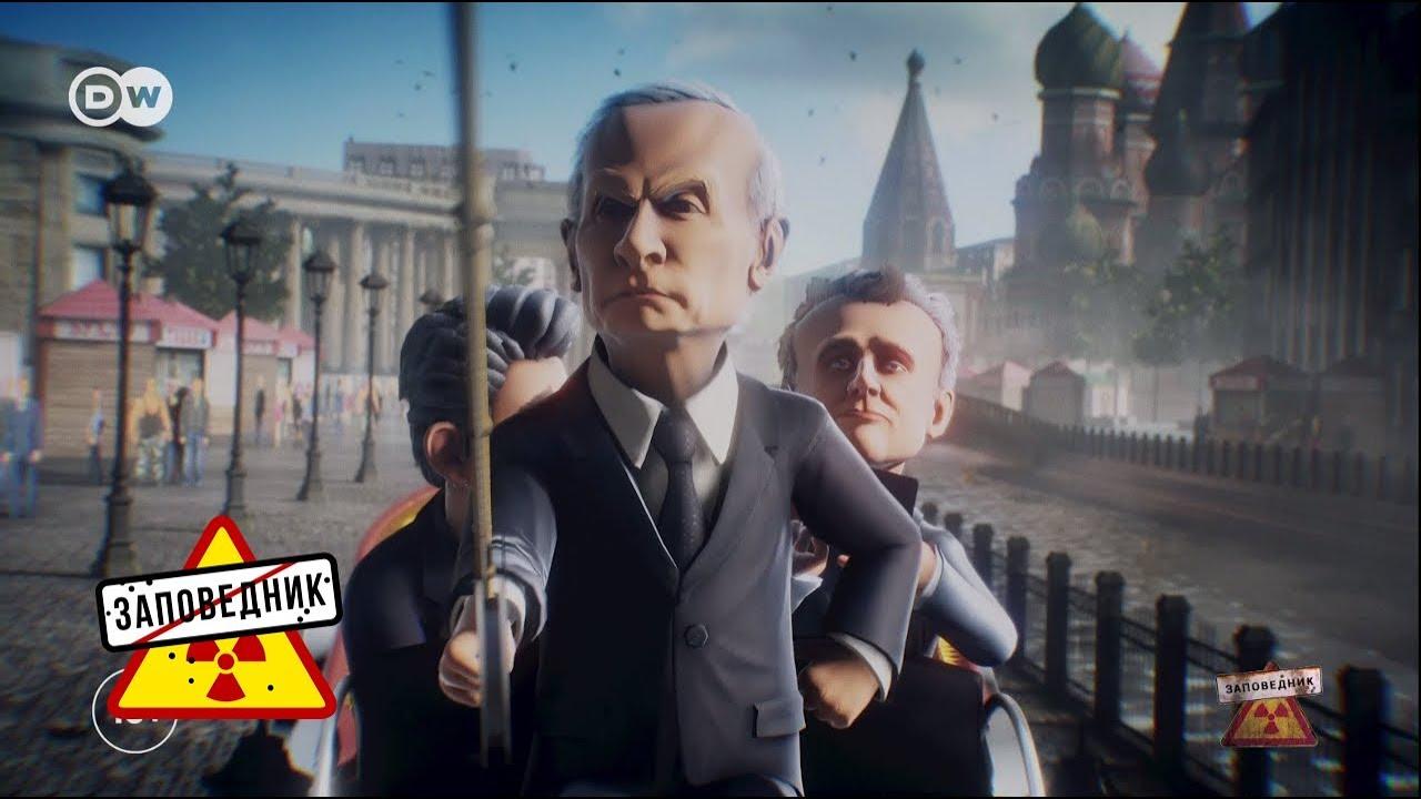 Куда увозит Путин, ракетная партия, пенсионная задачка -