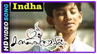 Un Samayal Arayil Tamil movie | Songs | Indha Porapudhan song | Title Credits | Prakash Raj | Sneha