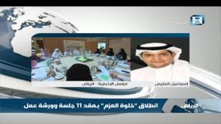 مراسل الإخبارية: مجلس التنسيق السعودي الإماراتي يتضمن عددا من الموضوعات المشتركة بين البلدين