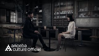 Repeat youtube video 다이나믹듀오(Dynamic Duo)_죽일놈(Guilty)