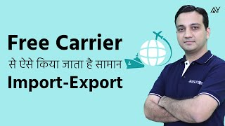 Free Carrier (FCA) - Incoterm Explained in Hindi