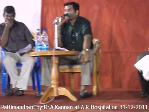 Pattimandram By Dr.A.Kannan, KLNCE In The New Year Celebration On 31.12.2011