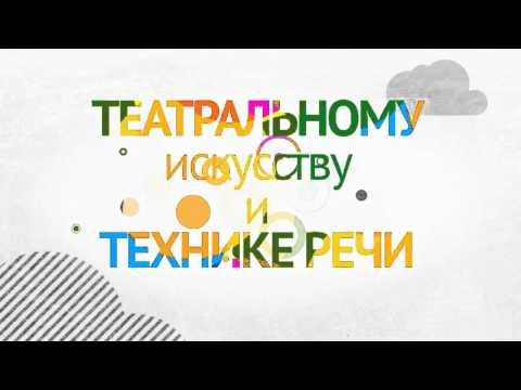 VideoForMe - видео уроки/ Образовательный канал.