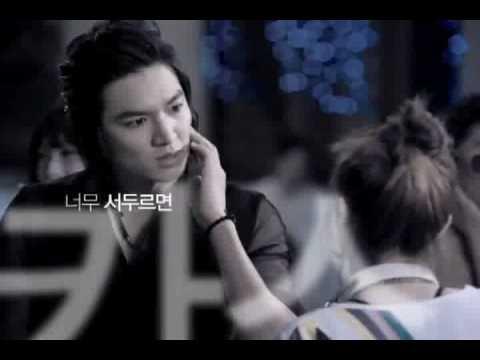 Lee min Ho dating πάρκο sandara