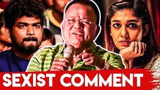 Radha Ravi insults and passes Sexist Comments Against Nayanthara | Kolayuthir Kaalam Audio Launch