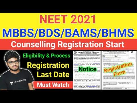 Goa NEET 2021 MBBS/BDS/BAMS/BHMS Counselling REgistration Start | Eligibility | Registration Process