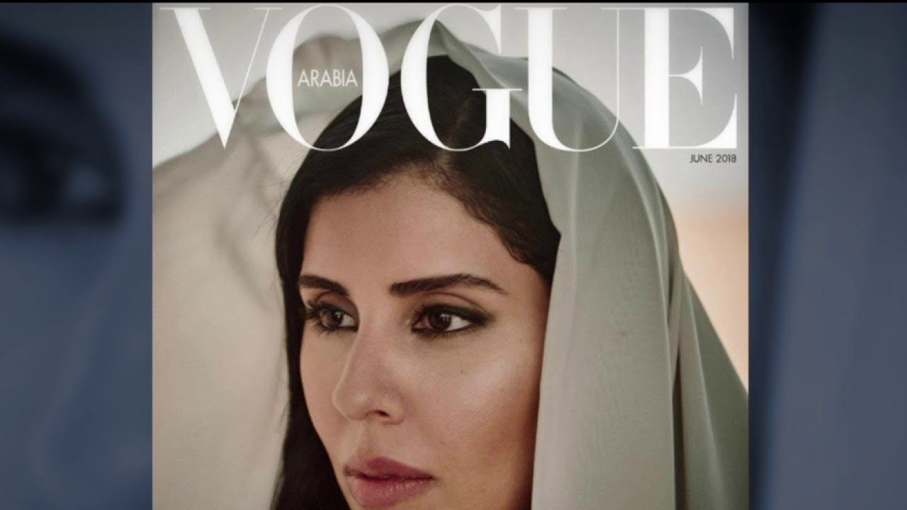 Saudi Princess Graces Cover of Vogue Magazine