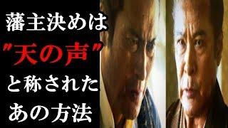 NHK大河ドラマ「西郷どん」第4話が放送され,ネット上で反響を呼んでいる...