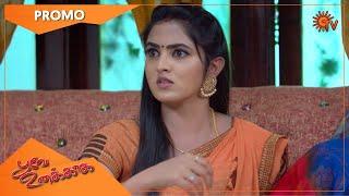 Poove Unakkaga - Promo | 11 Feb 2021 | Sun TV Serial | Tamil Serial