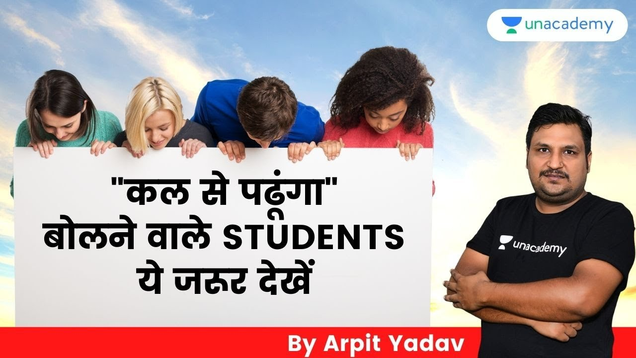 5 Reason To Study | Only 1% Students Do This: Best Study Motivational Speech by Arpit Yadav Sir