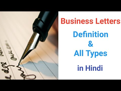 Types Of Business Letters In Hindi | Very Easy