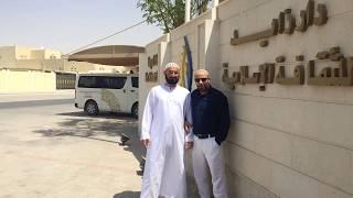 ОАЭ - встреча двух Ахмедов в центре Заида 2017