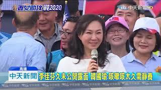 20190703 2403 還在感冒咳嗽 李佳芬訪屏東愛心阿嬤