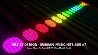 Mix by DJ Igor - Russian Music Hits 2015 (#7)
