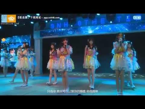 [20150315] SNH48 Team HII - 08. Don't Disturb!