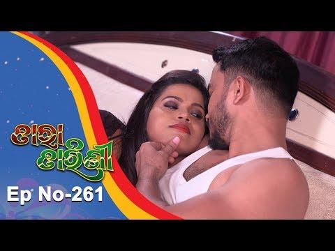 Tara Tarini   Full Ep 261   5th Sept 2018   Odia Serial - TarangTV thumbnail