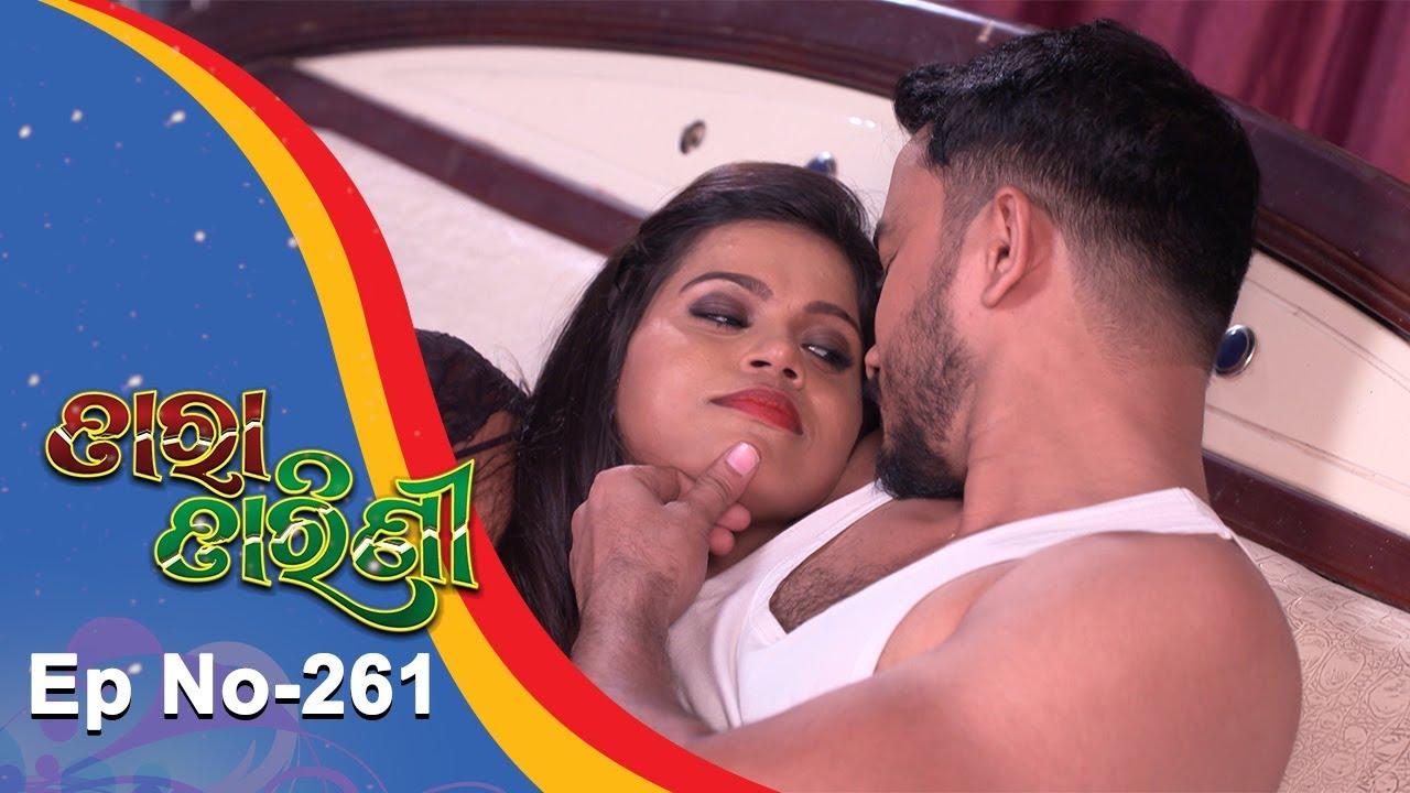 Tara Tarini   Full Ep 261   5th Sept 2018   Odia Serial - TarangTV
