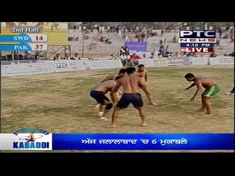 Pakistan vs Sweden  Men's  Day 9  5th World Cup Kabaddi Punjab 2014