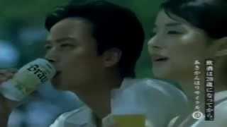 Yuriko Ishida , Kippei Shiina , Sapporo Broglie commercial.