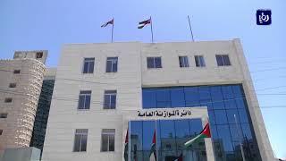الحكومة تصدر بلاغ موازنة العام 2018 وتحدد 15 الشهر لتسليم الوزارات موازناتها