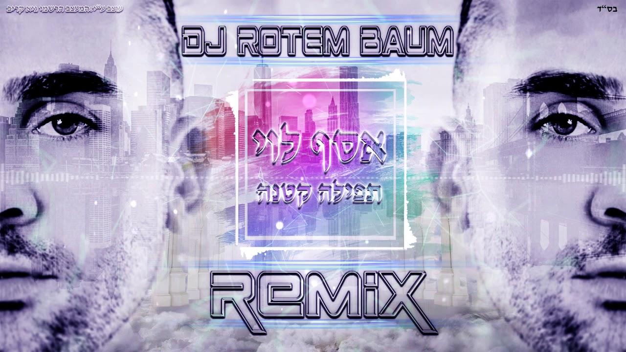 """אסף לוי - תפילה קטנה (Rotem Baum Remix 2019)  אומן ראש השנה התש""""פ"""