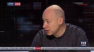 Смотреть видео Гордон о том, что произошло, когда в Москве запретили работать азербайджанцам онлайн