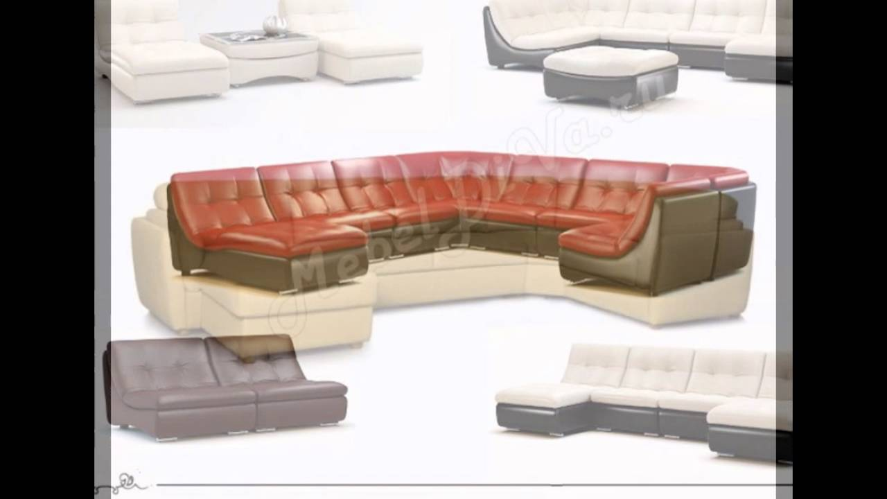 Купить кресло кровать в кременчуге - YouTube