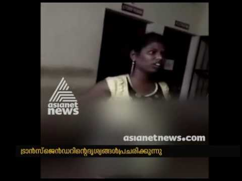 Transgender stripped at police station, video circulated on social media | FIR 27 Mar 2018