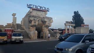 """Цены в кафе и ресторанах Черноморска.  Клуб """"Метрополис""""."""
