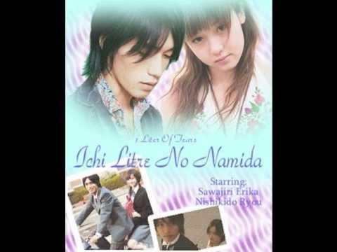 additional track - Konayuki by Remioromen (Aya & Haruto's theme)