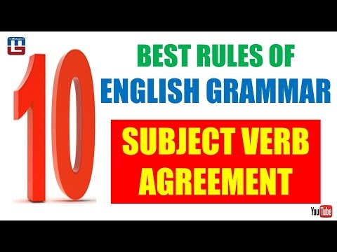 SUBJECT VERB AGREEMENT | ENGLISH | ALL COMPETITIVE EXAMS