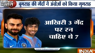 Ind vs Eng, 2nd T20: India Beat England by 5 Runs in Last-Ball Thriller | Cricket ki Baat