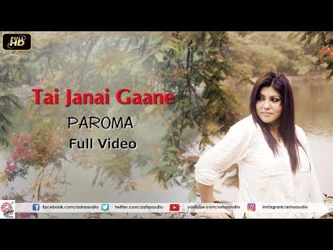 Bhalobashi Tomaye Tai Janai Gaane-Unplugged | Full Video | Paroma | Mohiner Ghoraguli | Raja