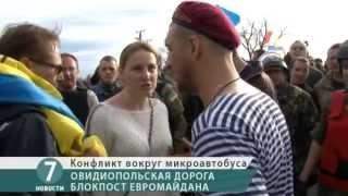 Вооруженные разборки одесских майданов