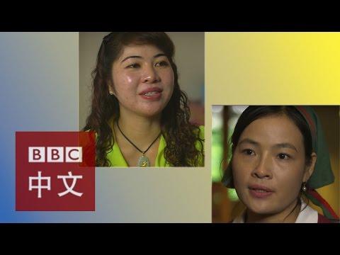 越來*愈台 (Brides & Prejudice) with English subtitles 全四集 (中英字幕)