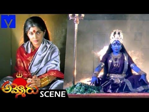 Stunning Sthalapuranam scene from Ammoru