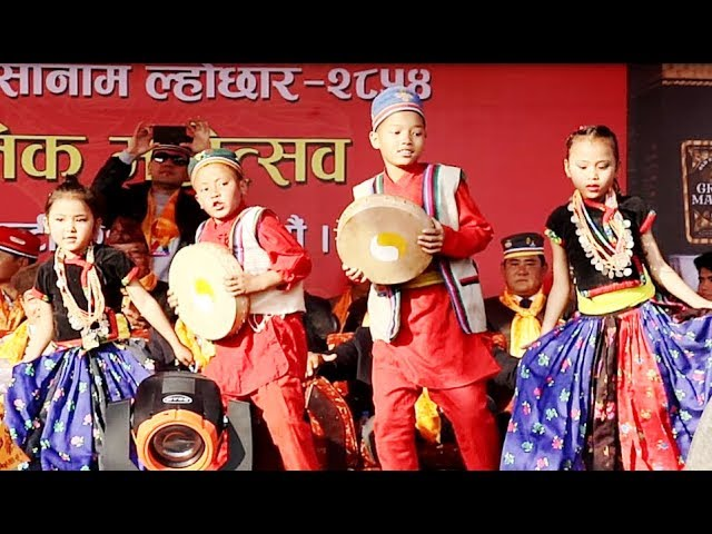 SUPERB KIDS SELO DANCE ON TAMANG SONAM LHOSAR 2018