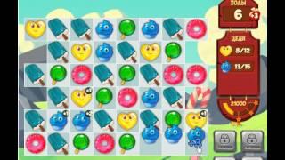 Игра долина сладостей уровень 1-5