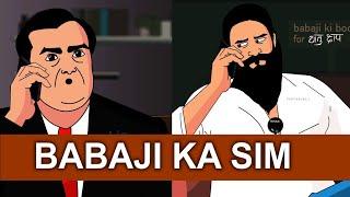 Babaji Ka Sim ft. Mukesh Ambani
