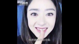 Pretty Jiang Xin!