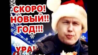 Сериал Глухарь Пятницкий Новый год.avi