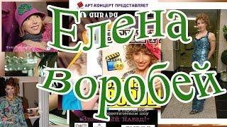 Елена Воробей и  Малышева Жить здорово