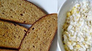 ЧТО ТАКОЕ ПАНЧЛАЙН? Смотреть до конца. Жареный хлеб и салат.