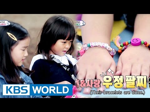 SoDa siblings' house - Soeul and Sarang's friendship bracelt [The Return of Superman / 2016.11.27]
