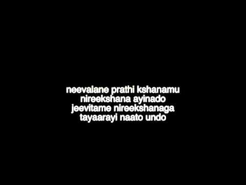 yetovellipoindi manasu ( Atu Itu chusukoduga song )