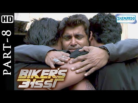 Biker's Adda Part 8 (HD) - बायकर्स अड्डा - Santosh Juwekar - Prarthana Behere - 15 Minutes Movie