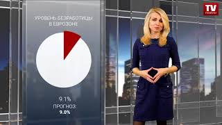 Европейские трейдеры не считают евро привлекательным (02.10.2017)