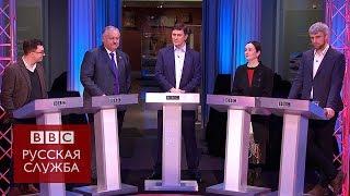 «Дебаты Би-би-си»: примирятся ли Россия и Запад после выборов?